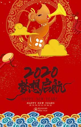 2020年春节海报设计