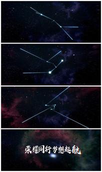 4K震撼宇宙科技商业logo片头视频模板