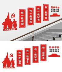 部队楼梯文化宣传标语设计
