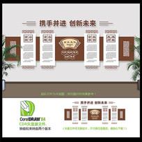高端大气创新中式古典企业文化墙设计