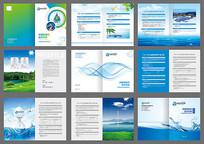 环保水处理画册