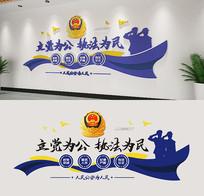 警营入警誓词蓝色公安局警营文化墙