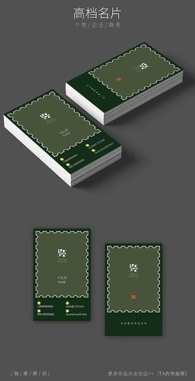 绿色个性创意名片设计