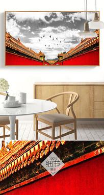 中国风古典黑白紫禁城风景客厅装饰画