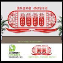 中式创意食堂餐厅文化墙