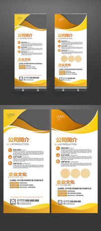 公司企业展架模板