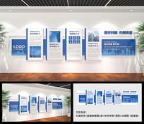 蓝色企业通用立体文化墙