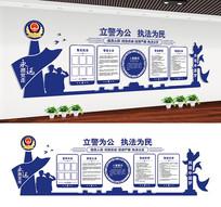 社区警营文化墙设计