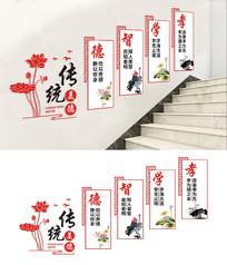社区校园传统美德楼梯文化墙