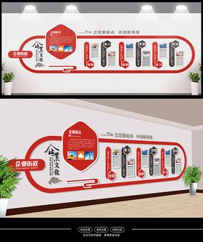 微立体企业发展历程文化墙集团公司形象墙