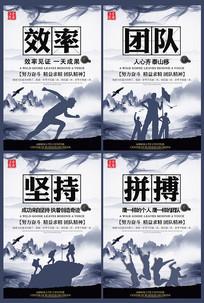 中国风企业文化宣传展板设计