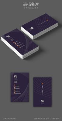 紫色高档企业名片模板