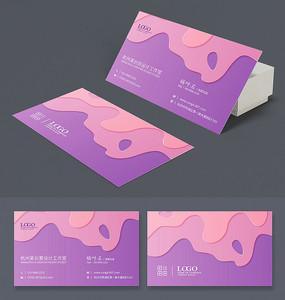 彩色创意设计科技公司名片
