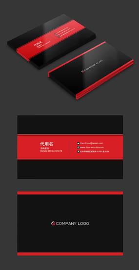 创意高端红黑色名片