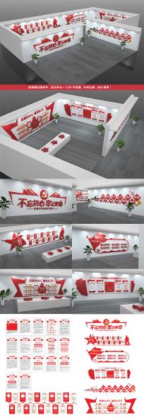 党建制度党建文化形象背景墙
