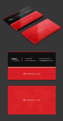 大气时尚红黑色商务个人名片模板