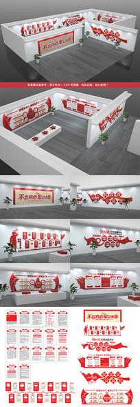 红色党建形象展厅党建文化墙