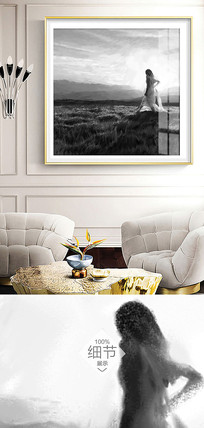 简约黑白北欧山水油画风景无框画装饰画