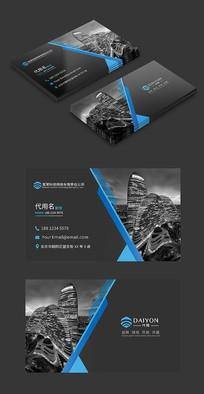 几何科技个人企业公司商务名片模板