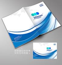 蓝色商务画册封面模板