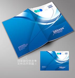 蓝色宣传册封面