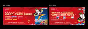 商业风筝节户外广告围墙