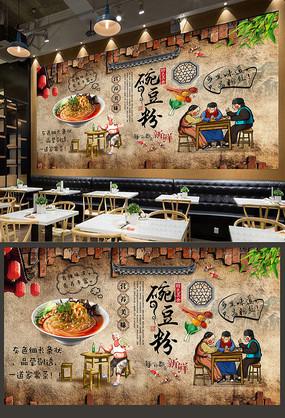 豌豆粉背景墙