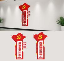 新中式竖版党群服务中心党建文化墙形象墙