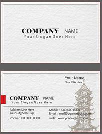 中国风企业公司名片