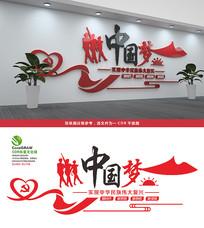 中国梦标语文化墙