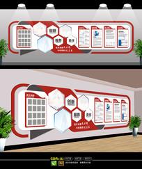 3D大气通用企业文化墙