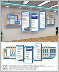 不忘初心企业文化墙设计