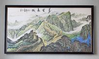 纯手绘水墨国画万里长城艺术壁画
