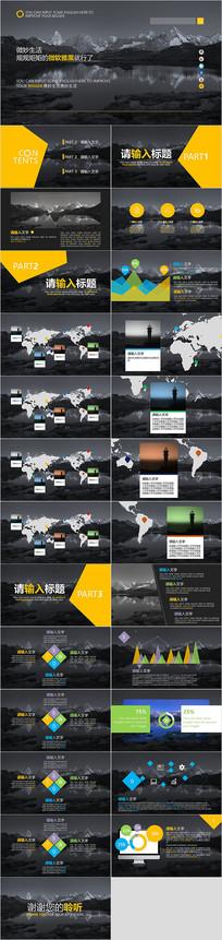 黑色大气欧美风格扁平商务总结汇报PPT