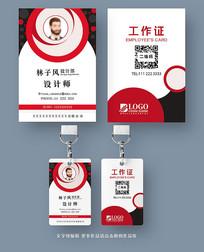 红色创意工作证设计模板