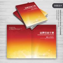 红色简约企业形象宣传画册封面设计