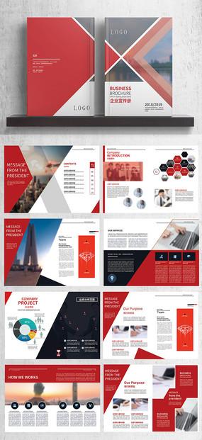 红色商务企业宣传册