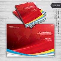 红色现代企业形象宣传画册封面设计