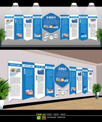 简约办公室形象墙企业文化墙