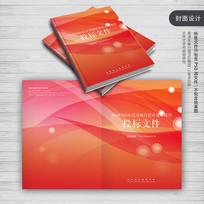 简约企业红色招标文件封面设计