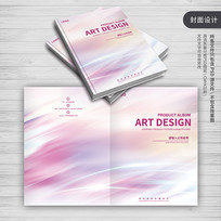 简约企业通用画册封面设计