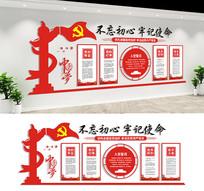 基层党建活动室党建展板设计