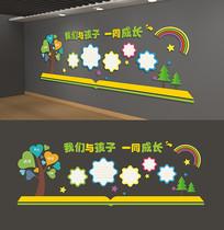 卡通立体校园幼儿园文化墙背景墙教育机构