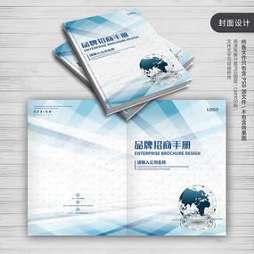 科技几何公司画册封面