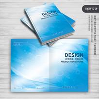 蓝色科技线条企业宣传画册封面设计
