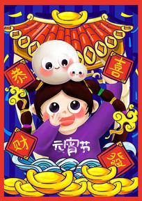 手绘卡通元宵节宣传海报模板