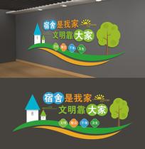 校园宿舍文化墙文明标语楼道文化墙礼仪