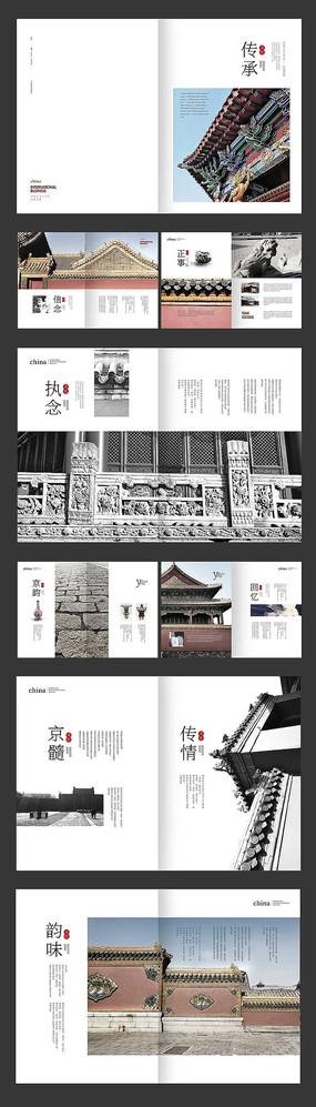 中国传统画册 PSD