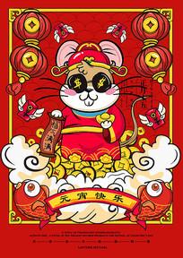 中国风卡通元宵节宣传海报
