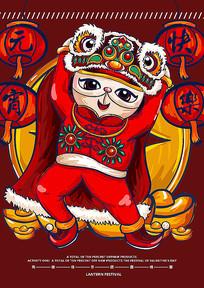 中国风手绘卡通元宵节宣传海报模板